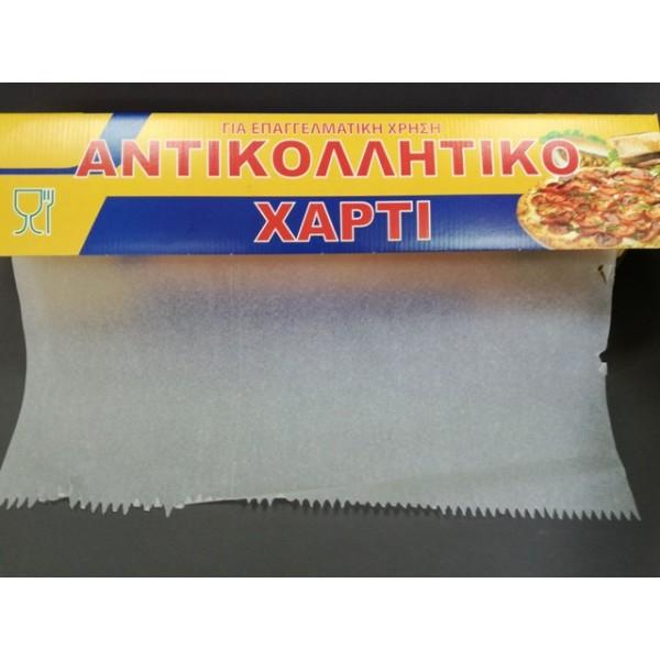 Αντικολλητικό χαρτί Αναλώσιμα είδη tsepaspack.gr